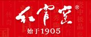 湖南醴陵红官窑瓷业有限公司